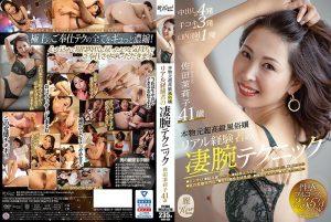 ดูหนังโป๊ออนไลน์ฟรี KIRE-039 Sada Mariko ครางเสียวหี