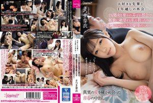 ดูหนังโป๊ออนไลน์ CAWD-218 Satsuki Meiหนังโป๊ใหม่ คลิปหลุดดารานางแบบ