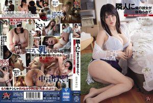 ดูหนังโป๊ออนไลน์ DASD-867 Tsujii Honokaหนังโป๊ใหม่ คลิปหลุดดารานางแบบ