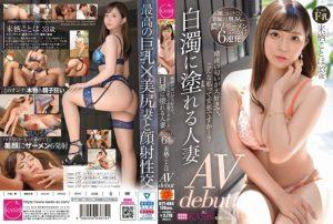 ดูหนังโป๊ออนไลน์ฟรี DTT-084 JAVญี่ปุ่น