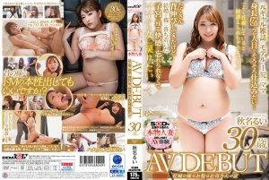 ดูหนังโป๊ออนไลน์ฟรี SDNM-296 Rui Akina ของเล่นหี
