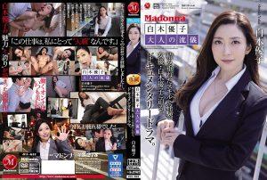 ดูหนังโป๊ออนไลน์ฟรี JUL-644 Shiraki Yuuko เย็ดหีน้า