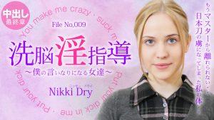 ดูหนังโป๊ออนไลน์ฟรี 8tengoku-3393 เย็ดสาวฝรั่ง