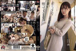 ดูหนังโป๊ออนไลน์ DASD-900 ชู้รักปรุงรสยกซดปลายจวัก Akari Mitaniหนังโป๊ใหม่ คลิปหลุดดารานางแบบ
