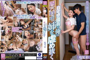 ดูหนังโป๊ออนไลน์ฟรี YSN-558 Akari Shiomi ของเล่นหี