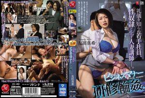 ดูหนังโป๊ออนไลน์ JUL-692 Maki Tomodaหนังโป๊ใหม่ คลิปหลุดดารานางแบบ