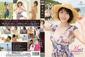 ดูหนังโป๊ออนไลน์ REBD-581 Mei Miyajimaหนังโป๊ใหม่ คลิปหลุดดารานางแบบ