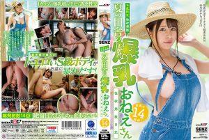 ดูหนังโป๊ออนไลน์ฟรี SDDE-655 Miu Arioka เย็ดหีน้า