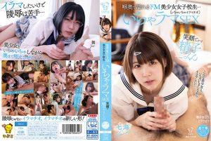ดูหนังโป๊ออนไลน์ PIYO-121 Narita Tsumugi&Nizumi Maika&Yokomiya Nanamiหนังโป๊ใหม่ คลิปหลุดดารานางแบบ