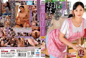 ดูหนังโป๊ออนไลน์ SPRD-1435 Rieko Hiraokaหนังโป๊ใหม่ คลิปหลุดดารานางแบบ