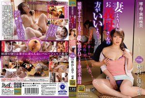 ดูหนังโป๊ออนไลน์ NEWM-010 Shihori Akiyamaหนังโป๊ใหม่ คลิปหลุดดารานางแบบ
