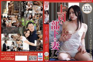 ดูหนังโป๊ออนไลน์ฟรี NSFS-020 Yuri Sasahara ท่าหมา