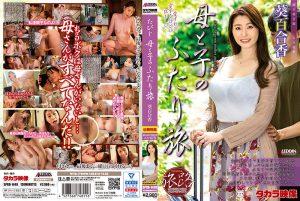 ดูหนังโป๊ออนไลน์ฟรี SPRD-1449 Yurika Aoi ดูหนังโป๊ ดูหนัง AV ดูหนังออนไลน์